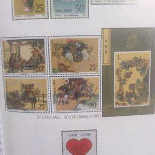 T167 China Stamps Outlaws Of The Marsh