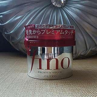 Shiseido Fino Premium Touch Hair Mask.