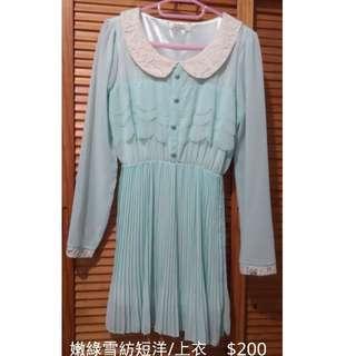 微甜果綠色雪紡短洋裝