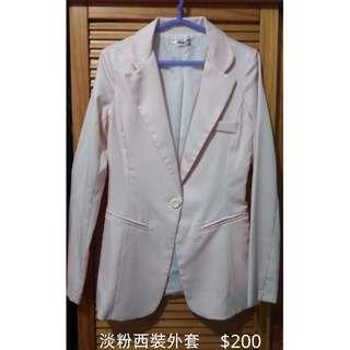 淡粉修身西裝外套