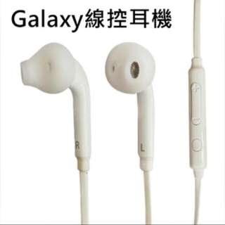 三星原廠耳機