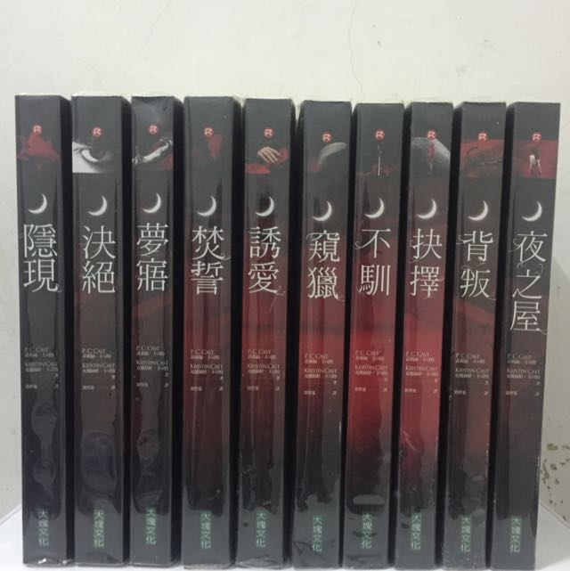 夜之屋 系列1-10集