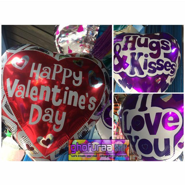 Jual Balon Foil Bentuk Love Hati Tulisan I Love You Buket Source Bagikan .