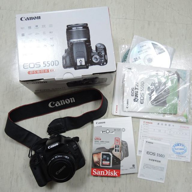 Canon 550d + 50mm 1.8 ll