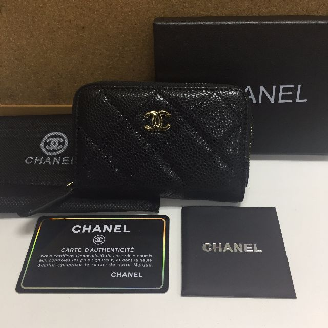 Chanel O-Coin Purse Black (REPRICED)