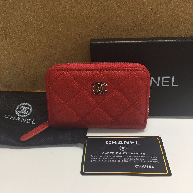 Chanel O-Coin Purse Red (REPRICED)