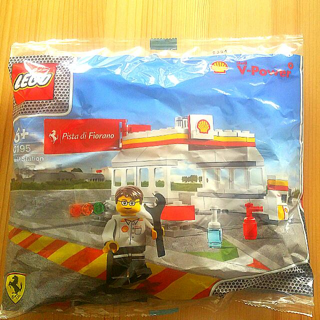 Shell Station 40195