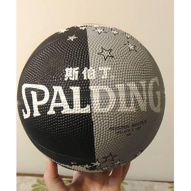 絕版正版斯伯丁籃球spalding奧蘭多魔術隊Orlandomagic聯名球紀念球小籃球