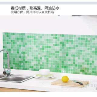 Kitchen Bathroom Self-adhesive Wallpaper (70*45cm)