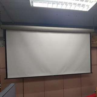 LAV Projector Motorised Screen Hariz Model B
