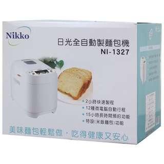 Nikko 日光麵包機