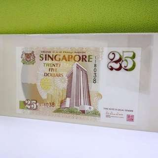 Singapore 25 Years 1996 - 1971 Monetary Authority $25 Banknote