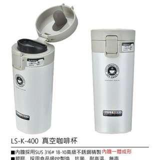 LE Y-S H I E N   咖啡 專用杯316不銹鋼(醫療級)真空彈蓋杯, 健康飲水的倡導者.(LS-K-400)-白色