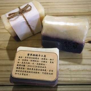 紫草手工皂