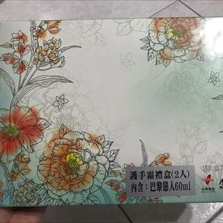 護手霜一盒2入(不同味道)