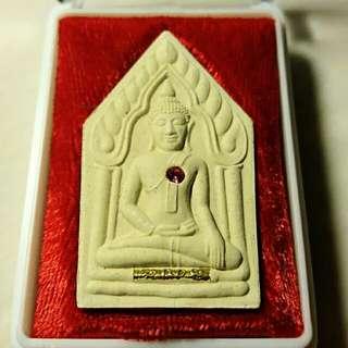 Khun Paen Amulet Wat Bangphra