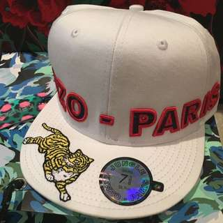 Brand New Kenzo X H&M Jungle Hat