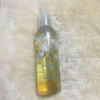 The Body Shop Camomile Cleansing Oil
