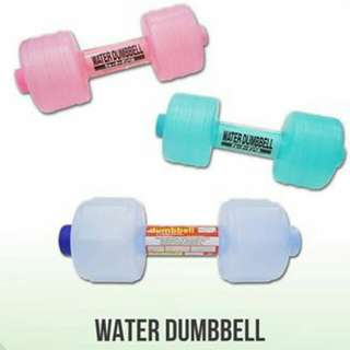 HOT SALE! WATER DUMBELL