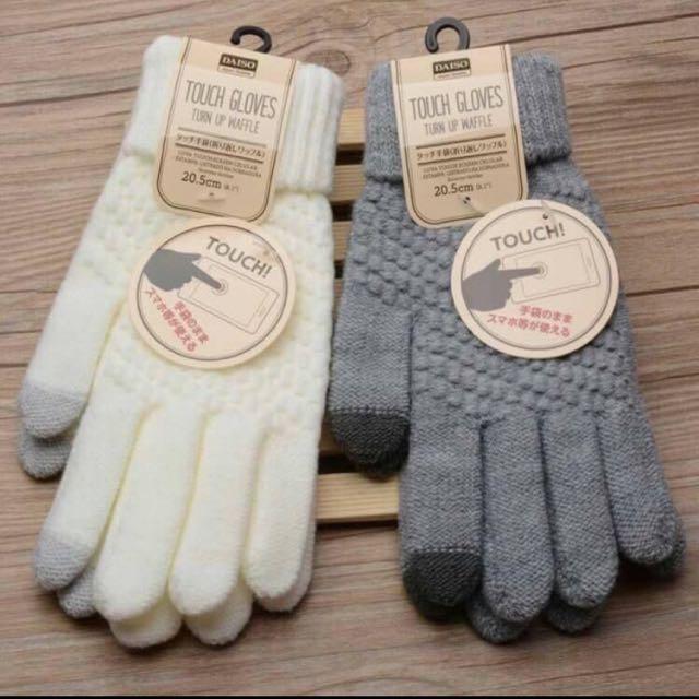 黑色針織手套