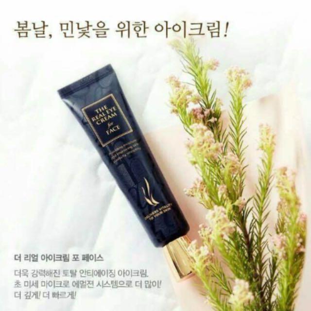 🌸現貨🌸  韓國-AHC 第四代多功能眼霜