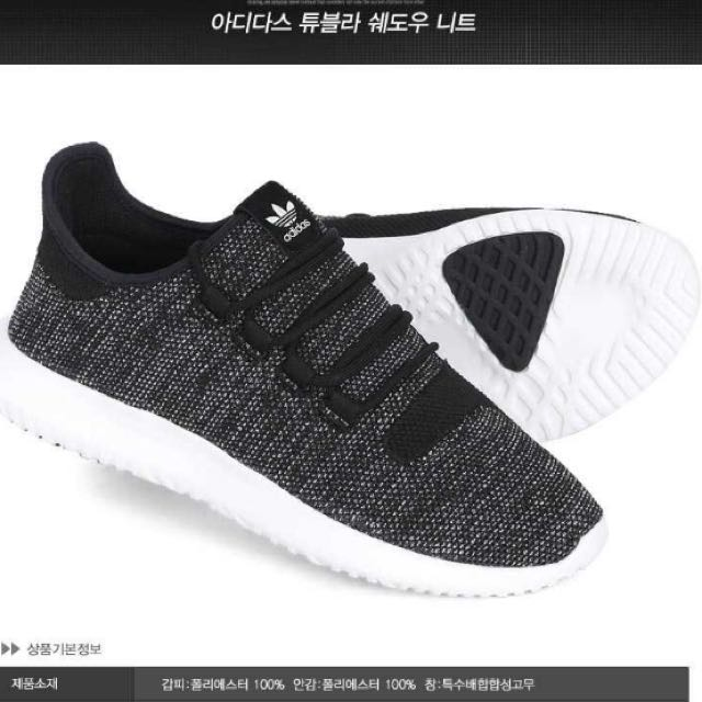 Adidas Tubular Shadow Knit 黑