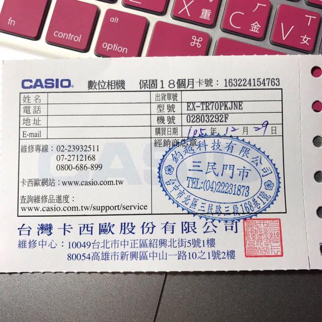 全新公司貨Casio-tr70限量粉