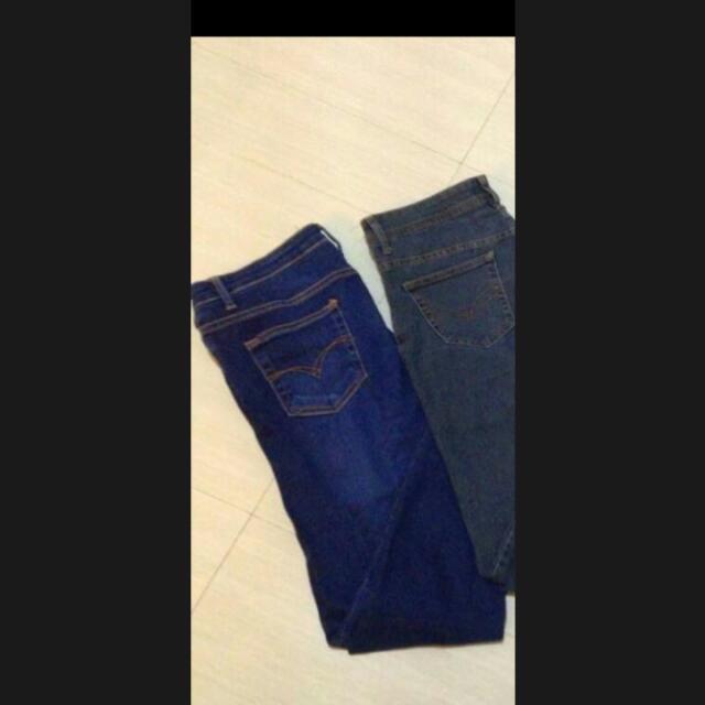 Celana Jeans Nevada, Connexion