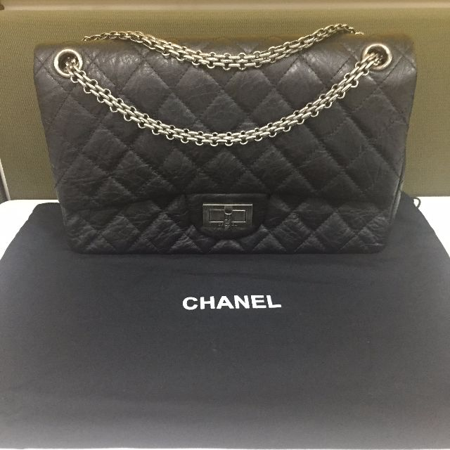Chanel Reissue 2.55 Classic Flap (with peeling inside)