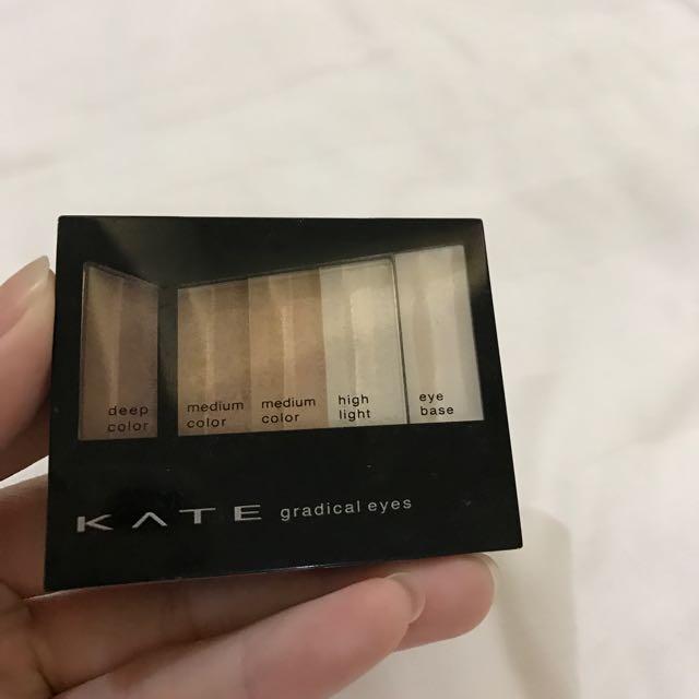Eyeshadow Kate