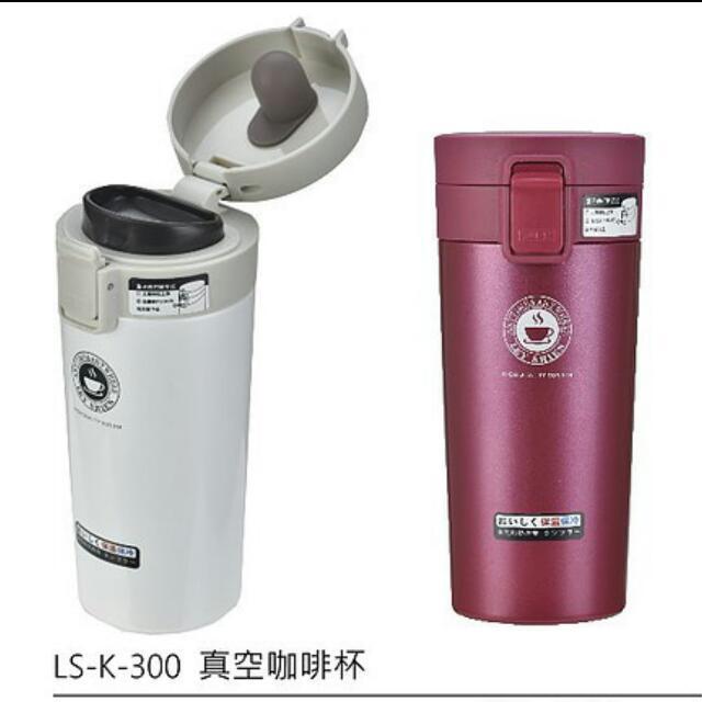 LE Y-S H I E N   咖啡 專用杯316不銹鋼(醫療級)真空彈蓋杯, 健康飲水的倡導者.(LS-K-300)-紅色