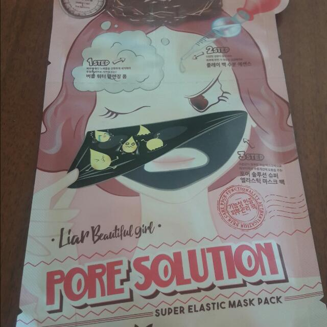 Liar Beautiful Pore Solution