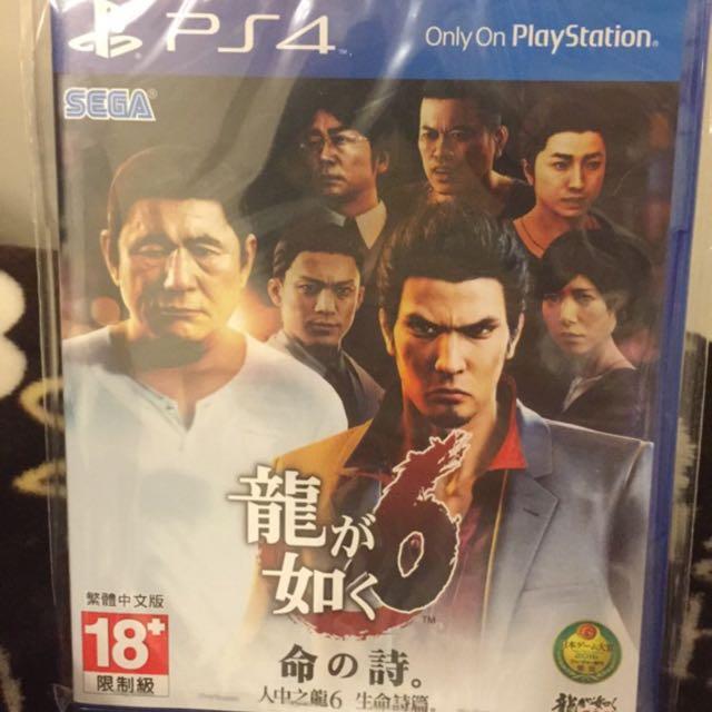 PS4 人中之龍 6  (繁體中文版)