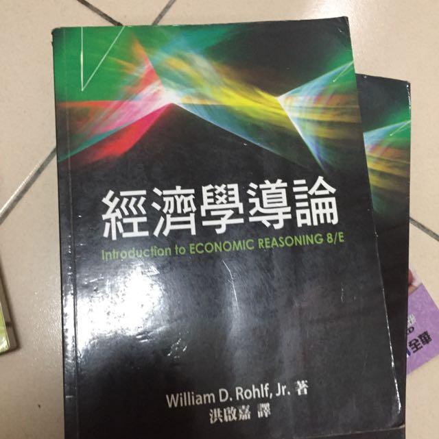 經濟學導論x2。200$/1本