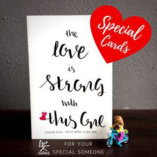 Star Wars Inspired Cards - The Love Is Strong With This One