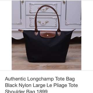 Longchamp Le Pliage handbag Original New! Large
