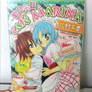 🚚 歡迎光臨Cafe Marina