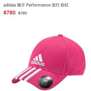 adidas愛迪達 帽子 粉