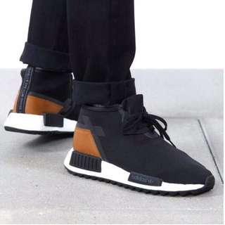 BN Adidas NMD chukka trail shoes