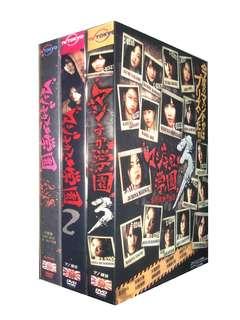 全新盒裝-【日劇】真假學院 第1-3部  20碟裝全場任選買二送一優惠中喔!!包郵