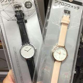 Jam Tangan Miniso Classic Watches