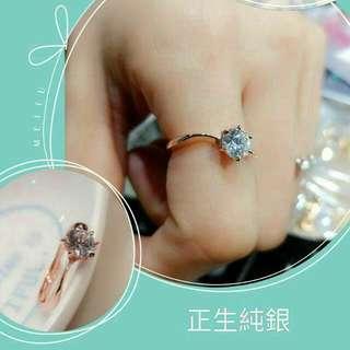 正生925純銀玫瑰金單鑽戒指