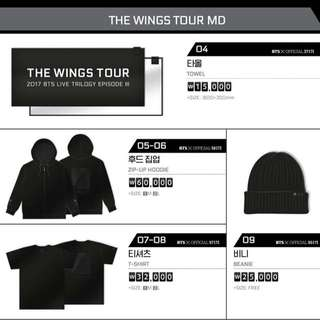 BTS 首爾場周邊 代購