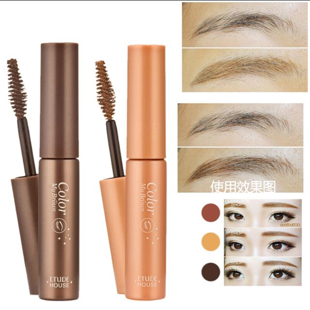 Etude House Eyebrow Mascara Tint In Light Brown Health Beauty
