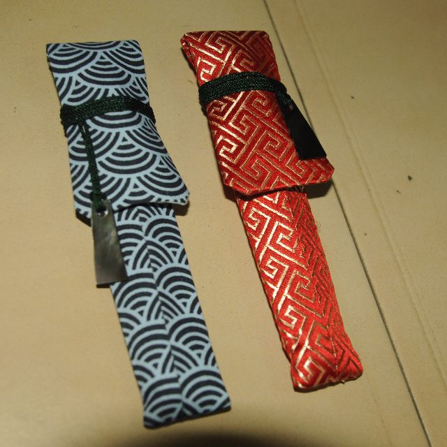 Fountain Pen Japanese Fabric Kimono Cover Tapered Design