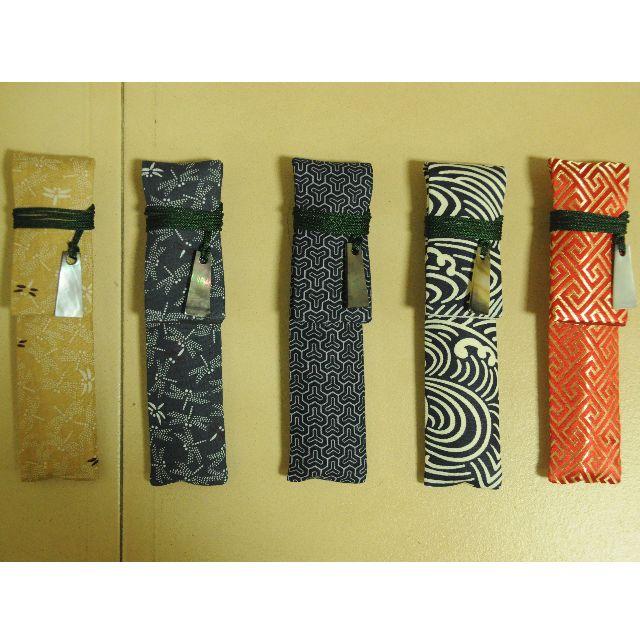 Fountain Pen Japanese Fabric Kimono Cover Rectangle Design