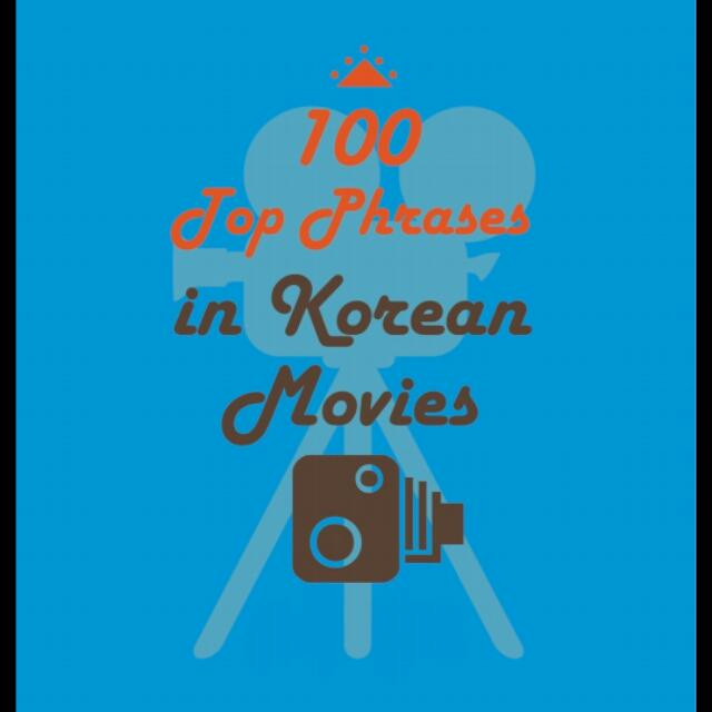 Talk to me in korean 100 TOP PHRASES OF KOREAN MOVIES