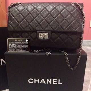 Chanel Reissue 226