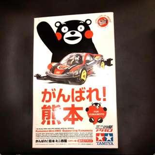 🚚 熊本熊四驅車