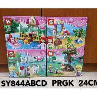 Princess Ariel SY844 ABCD Full Set (4 boxes) Lego Compatible Bricks
